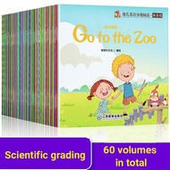 60 Books for Children English Graded Reading with Audio Accompanying Reading English Enlightenment Early Education Picture Books