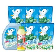 【白鴿】 抗菌洗衣組 棉花籽護纖 (3500g+補充包x5+漂白素1000g)
