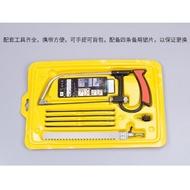 台灣24小時內發貨 韓國神鋸 多功能鋸子 鋸子 線鋸 萬用鋸子 魔術鋸子 萬用工具 木工必備 多功能萬用鋸子