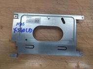 【小郭筆電】ASUS X560UD / 硬碟框 / B301