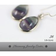 ∮和諧世界珠寶中心∮【36】螢石 Fluorite 氟石 夜明珠 智慧之石