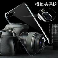 華碩 ZenFone 4 Max ZC554KL 艾美克羽翼Ⅱ耐磨版水晶殼 ASUS  ZC554KL 透明素材殼可貼鑽 保護殼 保護套