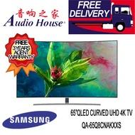 SAMSUNG QA-65Q8CNAKXXS UHD 4K SMART LED TV ***3 YEAR SAMSUNG WARRANTY***