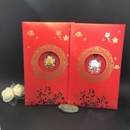 星月家 2020鼠年紀念幣 開運金幣 鼠年金鼠吊墜 黃金紅包 開運錢母 鼠年開運金幣 鼠年發財金 招財錢母 活動禮物