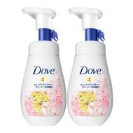 多芬洗面奶潤澤水嫩潔面泡泡160ml*2 日本進口