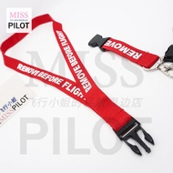 Pilot Pilots Airbus Starry LEAGUE Leather Card Holder Lanyard Work Permit Mobile Phone Sling Unit