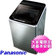 【贈雨傘牌吸濕毯★Panasonic 國際牌】12公斤變頻直立式洗衣機(NA-V120EBS-S)