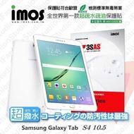 【愛瘋潮】Samsung Galaxy Tab S4 10.5 iMOS 3SAS 防潑水 防指紋