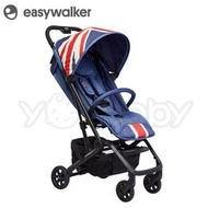 Easywalker MINI XS 傘推車.手推車.三折口袋車 -經典藍【贈 前扶手+收納袋+雨罩】