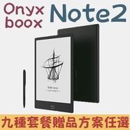 【疫情期間 宅在家多閱讀 現貨】Onyx Boox Note2 10.3吋 電子書閱讀器(贈送皮套.變壓器.i12藍芽耳機.手機架.記憶卡)