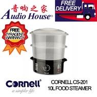 CORNELL CS-201 10L FOOD STEAMER