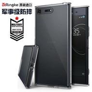韓國Ringke原裝索尼xperia xz premium手機殼xz3保護套創意防摔全包軟