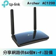 TP-LINK Archer MR400(EU) AC1200 無線雙頻4G LTE路由器 版本:3.0原價4,399↘限時優惠中!!