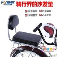 自行車後坐墊 自行車後坐墊載人山地車後座墊電動車後坐墊舒適兒童 4色