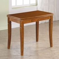 麥特柚木伸縮餐桌