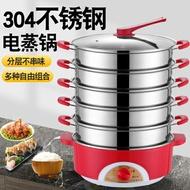 電蒸鍋家用大容量多層電蒸籠多功能蒸菜饅頭304不銹鋼商用蒸汽鍋