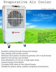 Takada JH-168 Evaporative Air Cooler