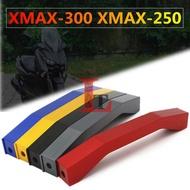 Yamaha modified accessories XMAX300 XMAX250 aluminum alloy decorative parts X MAX rear shock absorber balance bar