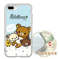 SAN-X授權 拉拉熊 iPhone 8 Plus/7 Plus 彩繪空壓手機殼(淺藍撒嬌)
