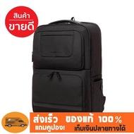 sbp โปรโมชั่นกระเป๋าเป้ ราคาถูก  SAMSONITE RED กระเป๋าเป้ รุ่น BONNOT BACKPACK (สีดำ)  Travel bag