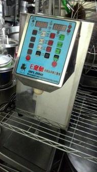 ☆創業財積店☆汐止中古二手餐飲設備買賣☆果糖定量機/果糖機