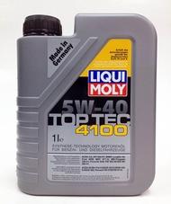 LIQUI MOLY TOP TEC 4100 5W40 力魔 合成機油#8974