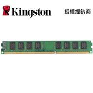 Kingston 金士頓 KVR16N11S8/4 DDR3 1600 4G 4GB 桌上型記憶體 單面 CL11