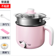 Small Raccoon Electric Cooker Dormitory With Student Mini Cooking Instant Noodle Artifact Plug-In Small Bedroom Electric Cooker Small Electric Cooker