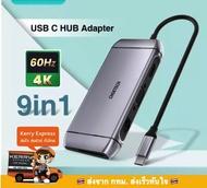 [ส่งไว kerry express FREE จาก กทม]USB C HUB,choetech 9 in 1 อะแดปเตอร์ USB C HUB พร้อม 4K HDMI, 100W PD Power,USB 3.0, USB HUB,RJ45 Ethernet, 60Hz VGA,เครื่องอ่านการ์ด SD/TF สำหรับ MacBook Pro/Air, MacBook, iMac