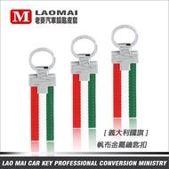 [ 老麥鑰匙扣 ] Vespa LX125 S150 GTS300 946 GTV300 義大利偉士牌機車 晶片 鑰匙圈