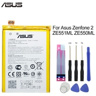ASUS 華碩原裝 Zenfone 2 ZE551ML ZE550ML電池 贈送替換工具