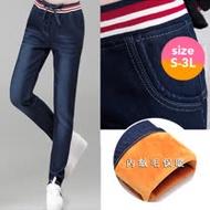 SCL深藍鬆緊綁帶高腰超保暖內絨毛窄管牛仔褲 S-3L B1710
