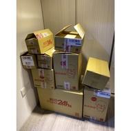 二手 超商紙箱 搬家紙箱 寄貨 氣泡袋 10個