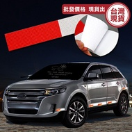 Reflective Strip Car Stickers White Warning Reflective Leather Card Bicycle Z099