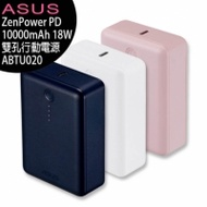 ASUS ZenPower PD 10000mAh 18W雙孔行動電源(ABTU020)