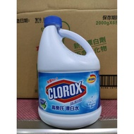 高樂氏漂白水 CLOROX 原味 檸檬 2800ml p077520 p0775202564202