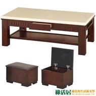 【綠活居】妮克   時尚5尺雲紋米白石面大茶几(附贈椅凳二張)