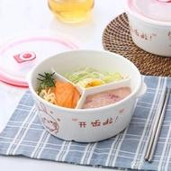 日式卡通陶瓷分格便當盒圓形碗帶蓋微波爐分隔飯盒保鮮碗帶飯餐盒 享購
