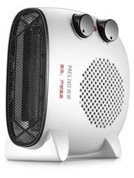 暖風機 美菱取暖器迷你暖風機電暖氣小太陽家用節能浴室小型速熱風電暖器