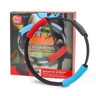 預購 NS 副廠健身環 腿帶 可調節鬆緊綁帶 健身環大冒險 普拉提圈 體感 Ring-con Fit switch