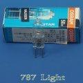 【慶開幕】鹵素燈泡 豆燈 OSRAM 64440 JC 12V 50W G5.3 壁燈 嵌燈 水晶燈