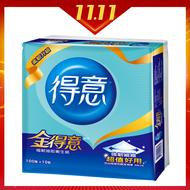 [雙11限定]金得意極韌連續抽取式花紋衛生紙100抽 x70包/箱
