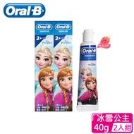 歐樂B-兒童防蛀牙膏2入組40g (冰雪公主FROZEN)