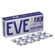 日本EVE AEX 銀盒40錠/盒 5盒免運