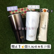 (現貨)-(珍奶好朋友👭)【IKUK 艾可】陶瓷保溫杯900ml珍奶杯(陶瓷內膽 )大理石/漸層紫