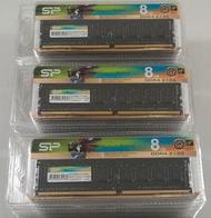 (含稅附發票)SP廣穎DDR4 2133 8G 8GB桌上型記憶體(非4G威剛4GB美光金士頓UMAX)