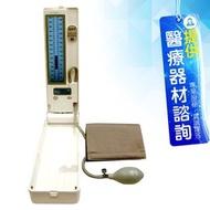 Spirit精國 CK-E301A 精神牌液晶顯示電子血壓計_電子式系列-經濟型LCD液晶螢幕顯示桌上型-手動充氣_好禮贈品-舒潔三層醫用口罩一包 二級