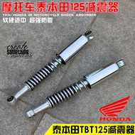 E-mail Motorcycle accessories Honda TBT110 Thai Yang after 110, after the shock shock absorber of