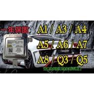 新-Audi 奧迪 HID大燈穩壓器 大燈安定器 A1 A3 A4 A5 A6 A7 A8 Q3 Q5