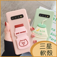 立體養樂多 三星 Note 10+ S10+ S10 Note10 Note9 手機殼 Note8 S9+ S8+軟殼 Note9保護殼 果凍殼素殼
